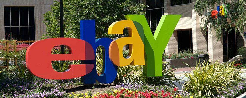 Vendere su Ebay: 5 consigli per un annuncio irresistibile